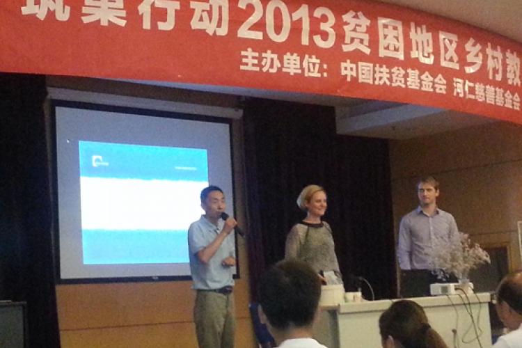 中国贫困地区小学校长论坛在京举行