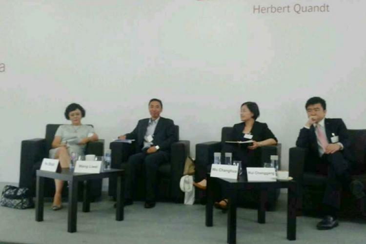 宝马基金会全球青年领袖会议